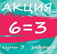 6ae51a56a845 Чёрная пятница в SINSAY — Аврора Молл
